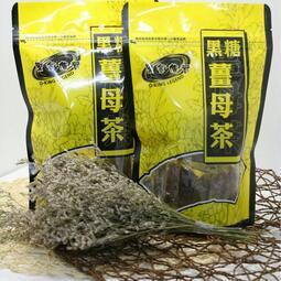 【小森時光】(現貨不用等) 黑金傳奇/黑糖薑母茶( 大顆,480g / 袋)★明星商品,指定必敗TOP.1★