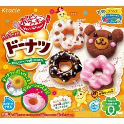 日本食玩 知育果子 手作 Kracie DIY 甜甜圈小達人