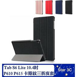 Samsung Galaxy Tab S6 Lite 10.4吋 P610 P615 卡斯紋三折皮套【SA00015】