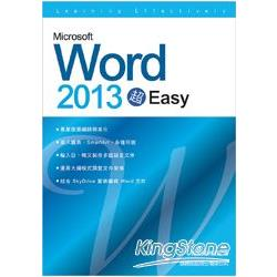 Microsoft Word 2013超EASY+光碟