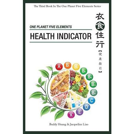 ONE PLANET FIVE ELEMENTS-HEALTH INDICATOR(衣食住行【健康指引】英文版)