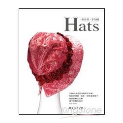 HATS一款多型.手作帽