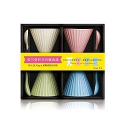 裝可愛杯杯百變食譜 - 附 4 色 Flag,s 粉嫩造型杯杯組