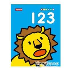 123(新版)-寶寶隨身小書