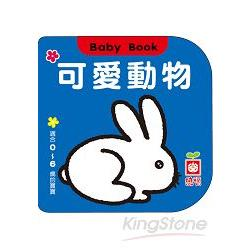 Baby Book:可愛動物