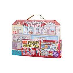 可愛時尚的磁鐵娃娃屋