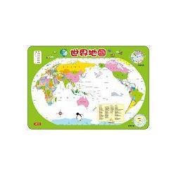 世界地圖(拼圖)