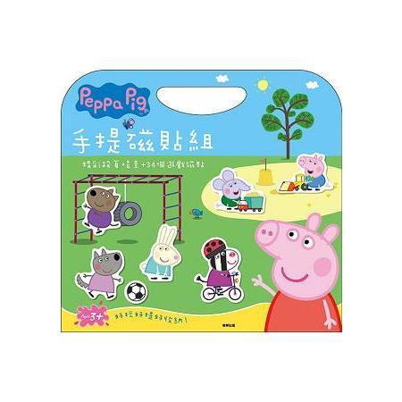 手提磁貼組 粉紅豬小妹