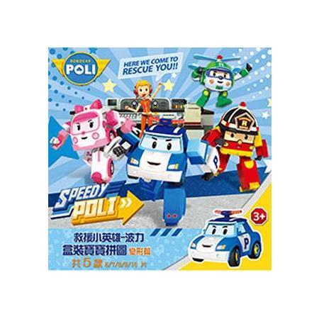 救援小英雄-波力 盒裝寶寶拼-變形