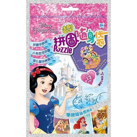 造型拼圖隨身袋 迪士尼公主