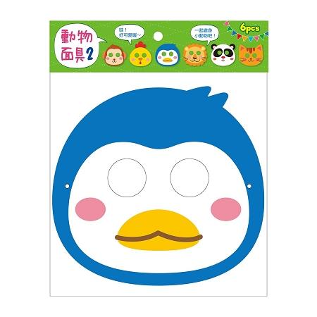 動物面具2