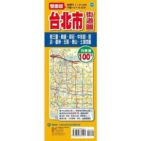 台北市地圖