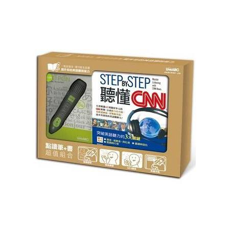 LiveABC超值組合—點讀筆+Step by step聽懂CNN