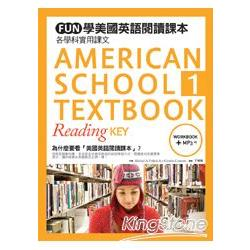 FUN學美國英語閱讀課本:各學科實用課文 (1) (菊8K軟皮精裝+1MP3+練習本)