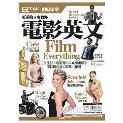 好萊塢 A 咖教你電影英文:EZ TALK 總編嚴選特刊(1書1MP3)