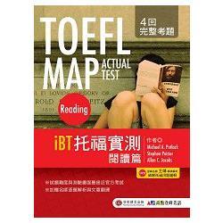 TOEFL MAP ACTUAL TEST: Reading iBT托福實測 閱讀篇(1書+1DVD)