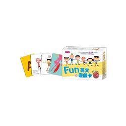 FUN英文遊戲卡