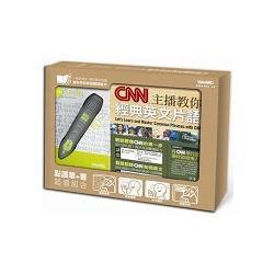 LiveABC超值組合—點讀筆+CNN主播教你經典英文片語