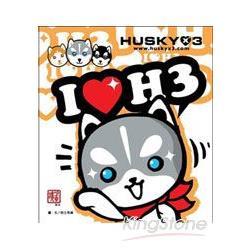 I愛HUSKY×3