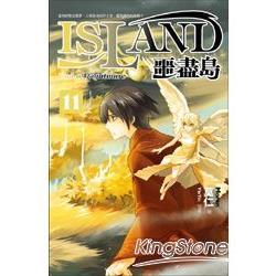 噩盡島11
