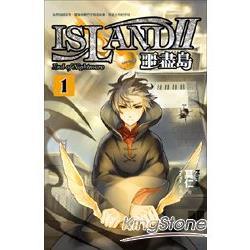 噩盡島Ⅱ01