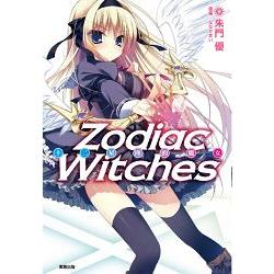 ZODIAC WITCHES 十二星座的魔女 1