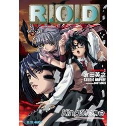 R.O.D 08