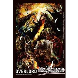 OVERLORD (1) 不死者之王
