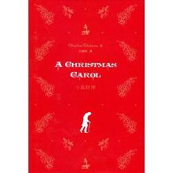 小氣財神 A Christmas Carol(中英對照)