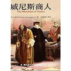 威尼斯商人The Merchant of Venice