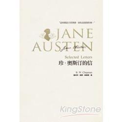 珍‧奧斯汀的信