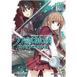 Sword Art Online 刀劍神域 Progressive(1)
