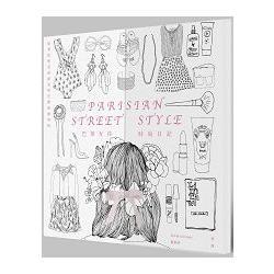 巴黎女孩時尚日記