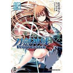 Sword Art Online 刀劍神域Progressive(3)漫畫