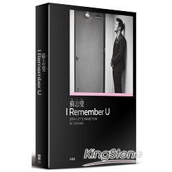 蘇志燮 I Remember U 2014 LET'S HAVE FUN IN TAIWAN 蘇志燮台灣專場粉絲DVD書 (5+1 完全保存版) 人文時尚黑