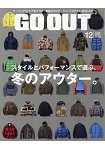 OUTDOOR STYLE GO OUT 12月號2016