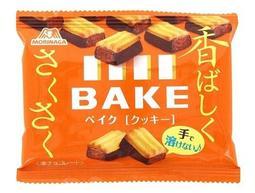 ++爆買日本++日本原裝進口 MORINAGA 森永 Bake系列 巧克力烘焙餅乾 30g 10粒入 不溶手巧克力