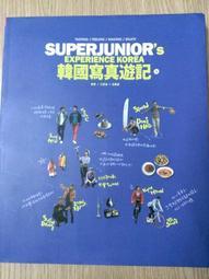 【MY便宜二手書/寫真集*】SUPER JUNIOR韓國寫真遊記1│SUPER JUNIOR│台灣角川