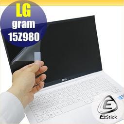 【Ezstick】LG Gram 15Z980 靜電式筆電LCD液晶螢幕貼 (可選鏡面或霧面)