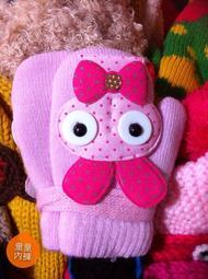 童童內褲 保暖針織造型手套 嬰兒兒童用-小兔