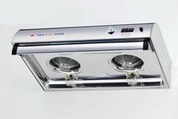 和家牌 不鏽鋼熱波抽油煙機 / 排油煙機 / 除油煙機 VE-8880 / VE8880 (70CM or 80CM)