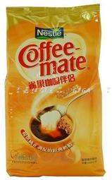 【吉嘉食品】雀巢三花咖啡伴侶奶精.1000公克原廠包裝批發價125元