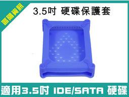 全新 透明 軟矽膠 3.5吋 IDE SATA 硬碟專用 防震 防塵 果凍保護套 3.5 果凍套 矽膠套 另有2.5吋