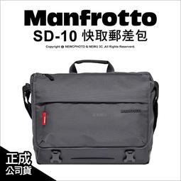 【薪創光華5F】Manfrotto 曼哈頓 快取郵差包 MB MN-M-SD-10 相機包 側背包 防潑水 公司貨