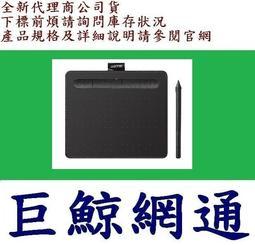 Wacom Intuos Comfort Small 繪圖板 (藍芽版) (粉/黑/綠)