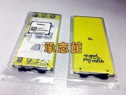 【 承志館】LG G5 原廠電池 H860 全新品原廠電池 LG G5 電池 2800mAh BL-42D1F