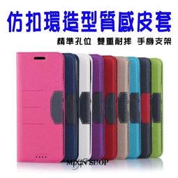 造型 皮套 HTC M 10 825 828 desire 10 lifestyle D10 手機 保護 套 殼 之架