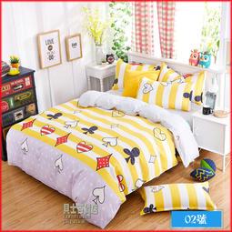 【貝士批發 點進超多款可選】親膚雙人床包四件組床包組 床單三件套 被套組被單床單夾枕頭被子床罩組床包 單人 雙人 加大