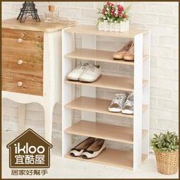 09/【ikloo】日系優雅五層木質鞋櫃-白橡木色/DIY鞋架/木鞋櫃/置物架/收納架/拖鞋架/玄關