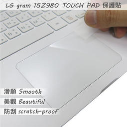 【Ezstick】LG Gram 15Z980 TOUCH PAD 觸控板 保護貼